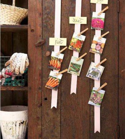 Ленты для хранения семян